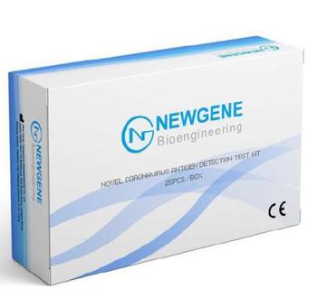Newgene_1_1